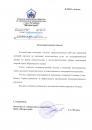 """ОАО """"Метрострой"""""""
